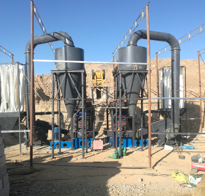 Grinding Plant for Dolomite and Limestone in Tanzania